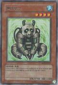 Pandaborg-ABPF-KR-R-UE