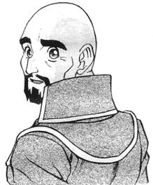 File:PrincipalSameshima.jpg
