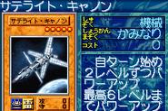 SatelliteCannon-GB8-JP-VG