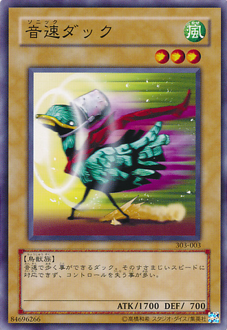 File:SonicDuck-303-JP-C.png