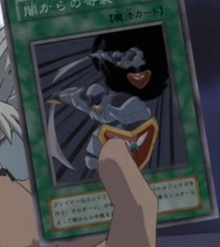 File:SurpriseAttackfromBeyond-JP-Anime-DM-2.png