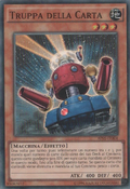 CardTrooper-AP05-IT-SR-UE