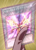 Multifly-JP-Anime-ZX