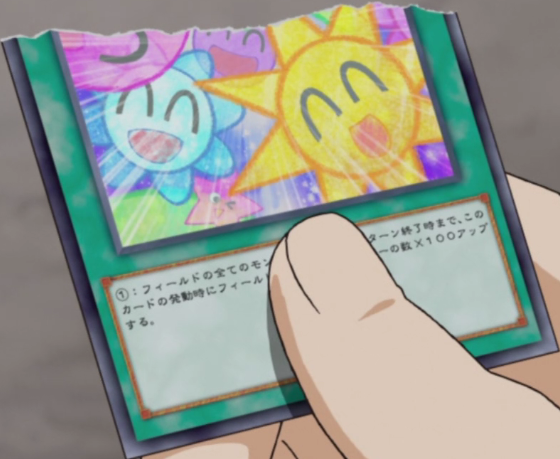 File:SmileWorld-JP-Anime-AV-Torn-Bottom.png