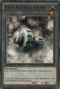 AncientGearToken-SR03-FR-C-1E