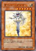 CyberPrima-JP-Anime-GX-2