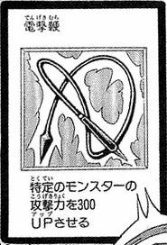 File:ElectroWhip-JP-Manga-DM.jpg