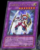 ElementalHERONeosKnight-JP-Anime-MOV2