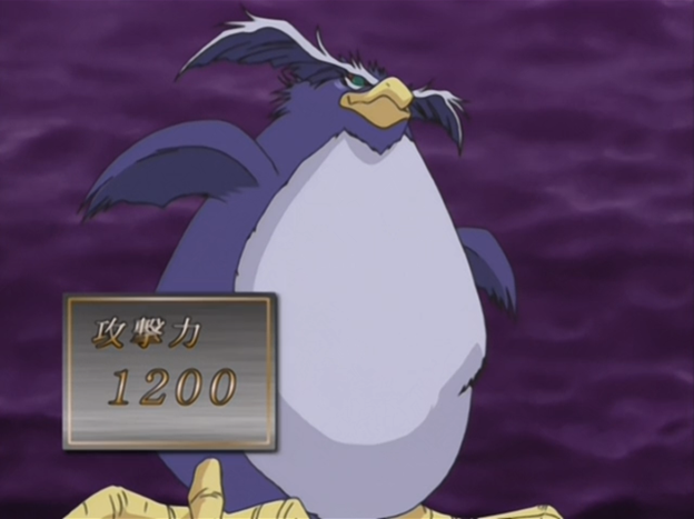 File:FlyingPenguin-JP-Anime-DM-NC.png
