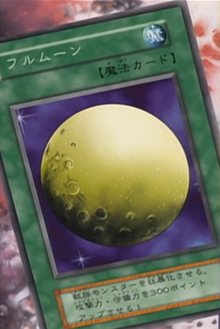 File:FullMoon-JP-Anime-DM.png
