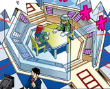 Dinosaur Ryuzaki and Insector Haga's Duel (manga)