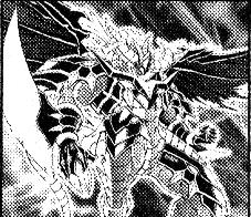 File:HotRedDragonArchfiendBane-JP-Manga-5D-CA.png