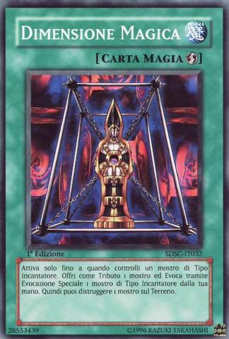 File:MagicalDimension-SDSC-IT-C-1E.png