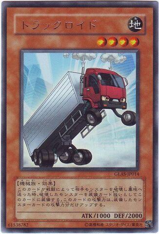 File:Truckroid-GLAS-JP-R.jpg