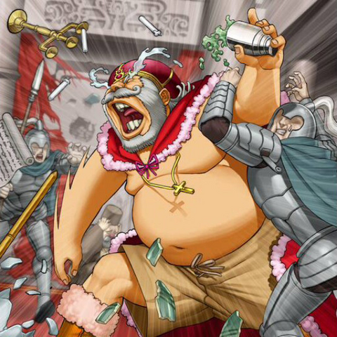 File:TyrantsThroes-TF06-JP-VG.png