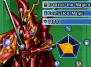 Breaker the Magical Warrior-WC09