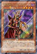 BreakertheMagicalWarrior-DC01-JP-OP