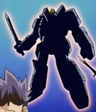 File:GiantSoldierofStone-JP-Anime-AV-NC-Silhouette.png