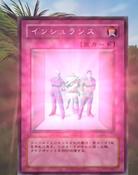 Insurance-JP-Anime-GX