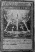 SwordsofBurningLight-JP-Manga-DZ