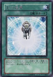 ChargeoftheLightBrigade-EXP2-JP-R