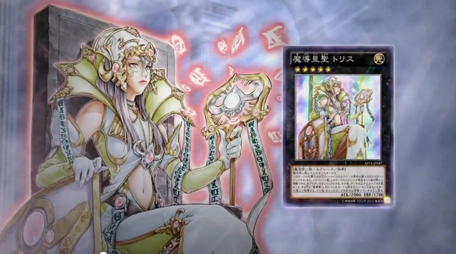File:EmpressofProphecy-JP-Commercial-ZX.png