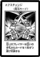 Exchange-JP-Manga-DM