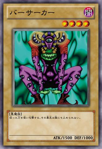File:MysticClown-JP-Anime-5D.png