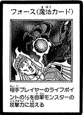 Ryoku-JP-Manga-DM