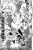 WhiteAuraBiphamet-JP-Manga-AV-NC