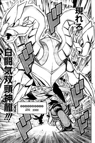 File:WhiteAuraBiphamet-JP-Manga-AV-NC.png