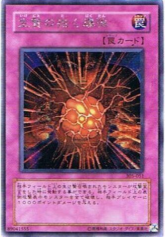 File:BlastHeldbyaTribute-305-JP-ScR.jpg