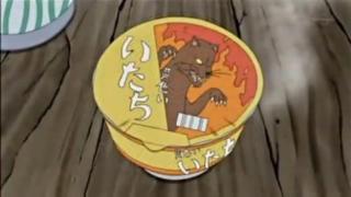File:5Dx115 Kiiroi Itachi.jpg