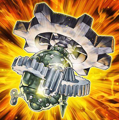 File:AncientGearExplosive-OW.png