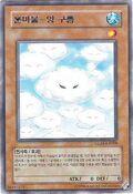 CloudianSheepCloud-GLAS-KR-R-UE