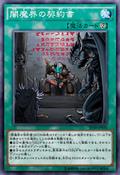 DarkContractwiththeYamimakai-SD30-JP-OP
