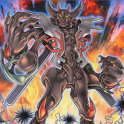 File:InfernityDestroyer-OW.png