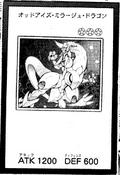 OddEyesMirageDragon-JP-Manga-AV