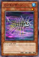 PorcupineFish-JP-Anime-ZX