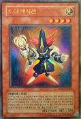 ToyMagician-PP01-KR-UR-UE