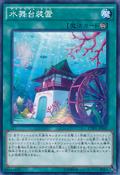 AquariumSet-CPD1-JP-C