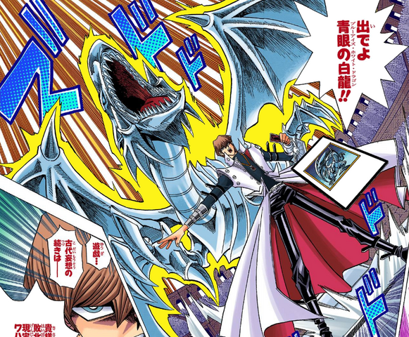 File:Coliseum Duel Blue-Eyes Summoned.png