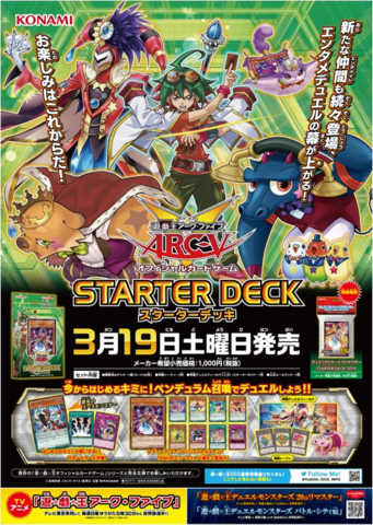 File:ST16-Poster-JP.png