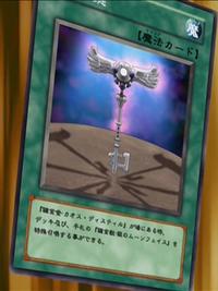 SilverKey-JP-Anime-GX