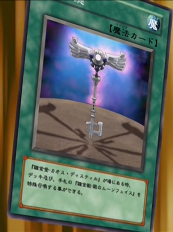 File:SilverKey-JP-Anime-GX.png