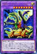 ABCDragonBuster-SDKS-JP-UR