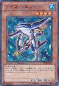 AbyssSoldier-DT12-JP-DNRPR-DT