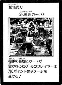 CoffinSeller-JP-Manga-DM