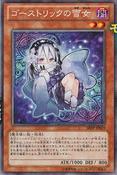 GhostrickYukionna-SHSP-JP-OP