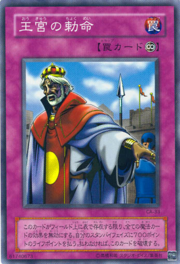 ImperialOrder-CA-JP-SR